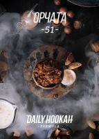 Табак для кальяна Daily Hookah 51 Орчата (60 г)