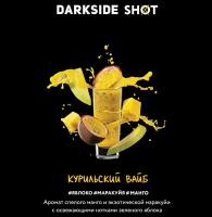 Табак для кальяна Dark Side Shot Курильский Вайб (30 г)