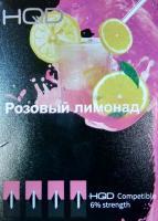 Картриджи HQD Розовый лимонад (1 шт)