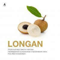Табак для кальяна MattPear Longan (50 г)