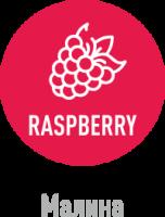 Табак сигаретный American Blend Raspberry (40 г)