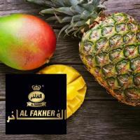 Табак для кальяна Al Fakher Коктейль (50 г)