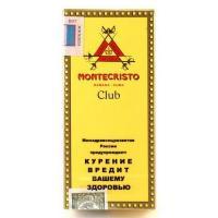 Сигариллы Montecristo Club (10 шт)