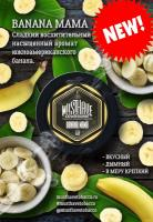 Табак для кальяна Must Have Banana Mama (125 г)