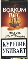 Табак трубочный Borkum Riff Malt Whisky (40 г)