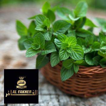 Табак для кальяна Al Fakher Мята (50 г)