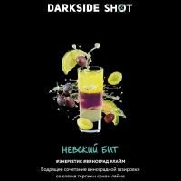 Табак для кальяна Dark Side Shot Невский Бит (30 г)