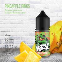 Жидкость REX Salt Pineapple Rings (25 мг/30 мл)