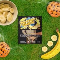 Табак для кальяна Malaysian Yellow Cookies (50 г)