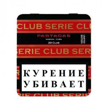 Сигариллы Partagas Club LE 2019 (20 шт)