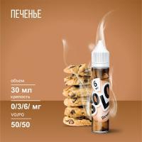 Жидкость Solo Печенье (6 мг/30 мл)