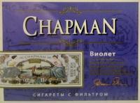 Сигареты Chapman Виолет King Size Super Slim