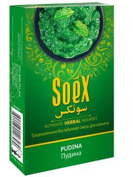 Кальянная смесь Soex Pudina Пудина (50 г)