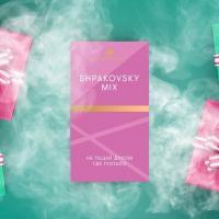 Табак для кальяна Шпаковского Shpakovsky Mix (40 г)