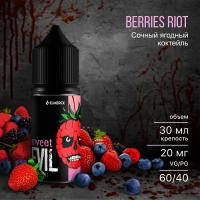 Жидкость SWEET EVIL Salt Berries Riot (20 мг/30 мл)