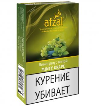 Табак для кальяна Afzal Виноград с мятой (40 г)