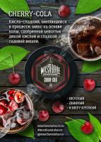Табак для кальяна Must Have Cherry Cola (125 г)