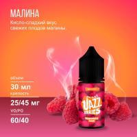 Жидкость Jazz Berries Salt Raspberry Funk (45 мг/30 мл)