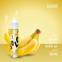 Жидкость Solo Банан (6 мг/30 мл)