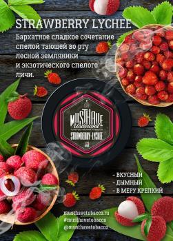 Табак для кальяна Must Have Strawberry-Lychee (125 г)
