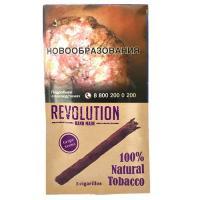Сигариллы Revolution Grape (5 шт)