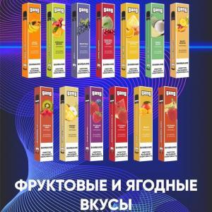 Электронная сигарета gang 1200 купить сигареты compliment super slims 1 купить