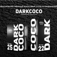 Уголь для кальяна Dark Coco (72 куб)