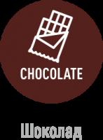 Табак сигаретный American Blend Chocolate (40 г)
