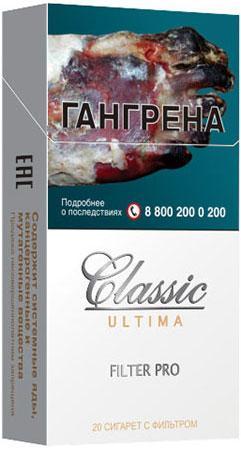 Сигареты classic ultima купить как купить сигареты до 18 лет