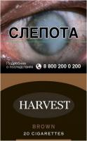Сигареты Harvest Brawn