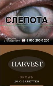 Купить сигареты harvest в екатеринбурге купить сигареты кент для glo