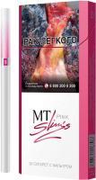 Сигареты MT Pink Slims