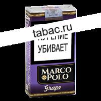 Сигариллы Marco Polo Grape (20 шт)