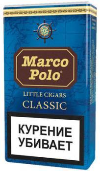 Сигариллы Marco Polo Classic (20 шт)