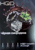 Картриджи HQD Черная Смородина (1 шт)