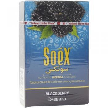 Кальянная смесь Soex Blackberry Ежевика (50 г)