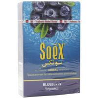 Кальянная смесь Soex Blueberry Черника (50 г)