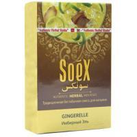 Кальянная смесь Soex Gingerelle Имбирный Эль (50 г)