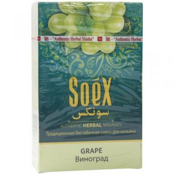 Кальянная смесь Soex Grape Виноград (50 г)