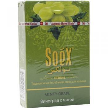 Кальянная смесь Soex Minty Grape Виноград и Мята (50 г)