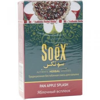 Кальянная смесь Soex Pan Apple Splash Яблочный Всплеск (50 г)