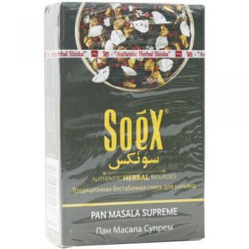 Кальянная смесь Soex Pan Masala Supreme Пан Масала Супрем (50 г)