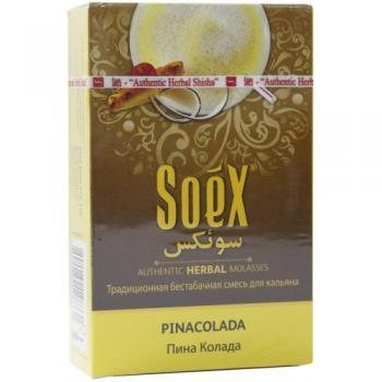 Кальянная смесь Soex Pinacolada Пина Колада (50 г)