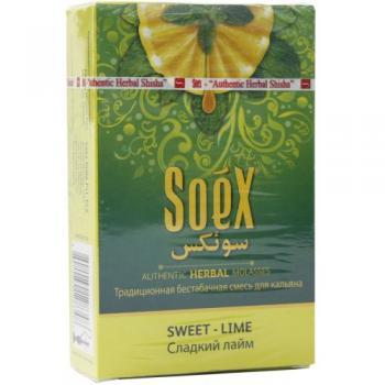 Кальянная смесь Soex Sweet Lime Сладкий Лайм (50 г)