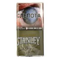 Табак сигаретный Stanley Earl Grey Tea Aroma (30 г)