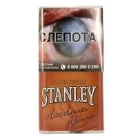 Табак сигаретный Stanley Hazelnuts Aroma (30 г)