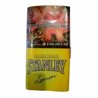 Табак сигаретный Stanley Lemon (30 г)
