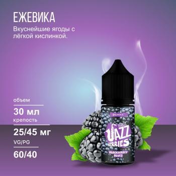 Жидкость Jazz Berries Salt Blackberry Blues (25 мг/30 мл)