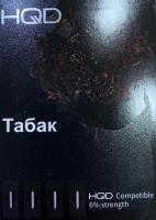 Картриджи HQD Табак (1 шт)