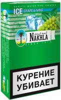 Табак для кальяна Nakhla Виноград и Мята (50 г)